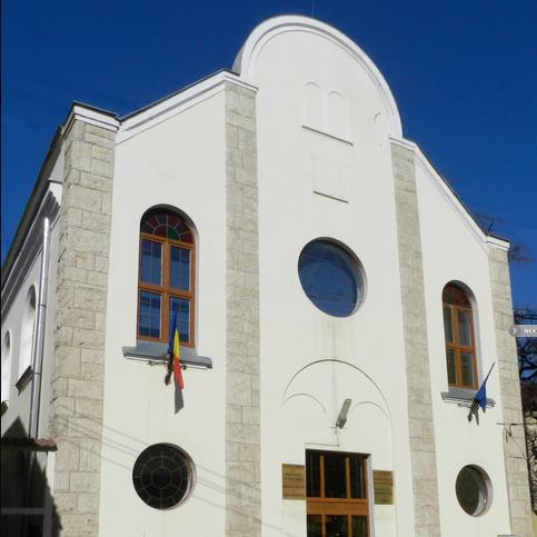 Clădirea Muzeului Holocaustului